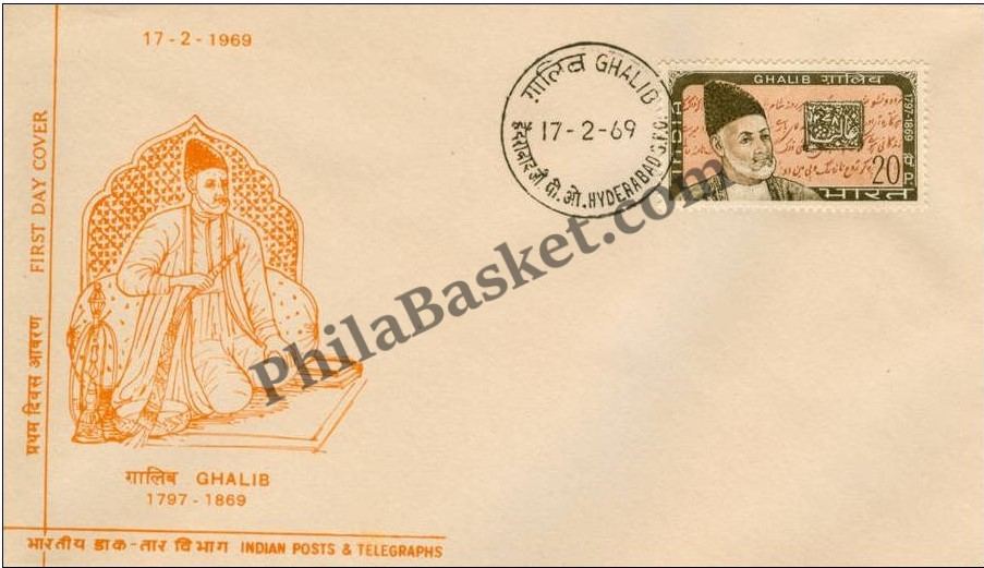 #FDC157 - Mirza Ghalib - First Day Cover - 1969 - Buy India Stamp -  PhilaBasket Com