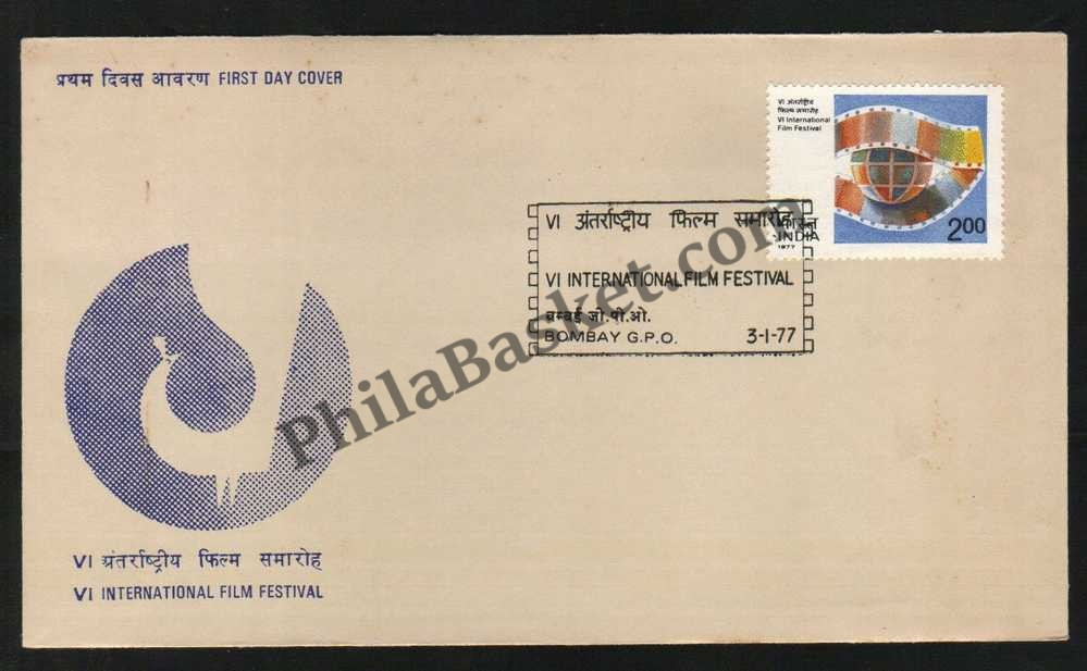 #FDC327 - International Film Festival - First Day Cover - 1977 - Buy India  Stamp - PhilaBasket Com